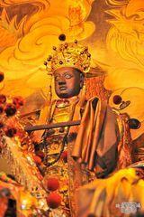 廣澤尊王照片