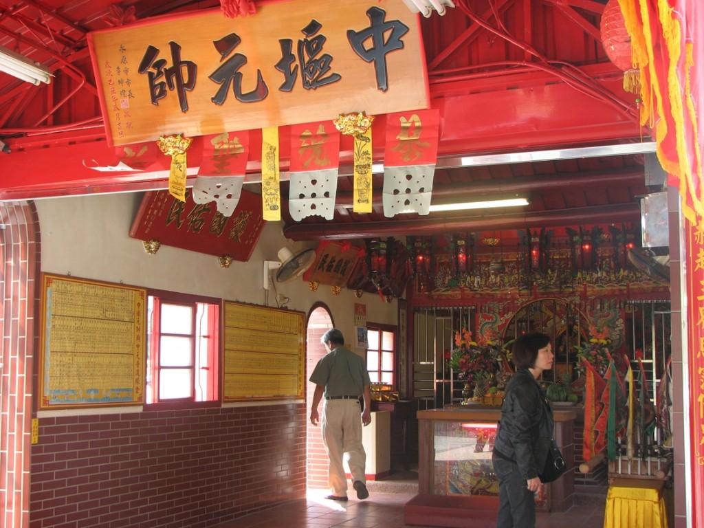 台南 中塸元帥主照片