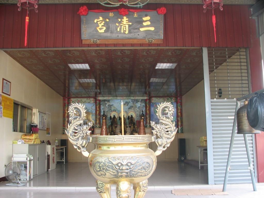 台南 玉勒三清宮主照片