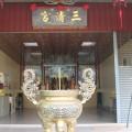 台南 玉勒三清宮
