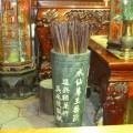 水仙宮-水仙尊王藥籤照片
