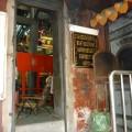 水仙宮-金爐照片