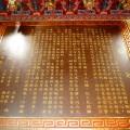 台北 集順廟-集順廟照片