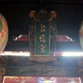 台南 聚福宮 ( 玄天上帝 )-聚福宮(玄天上帝)照片