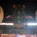 台南 聚福宮 ( 玄天上帝 )照片