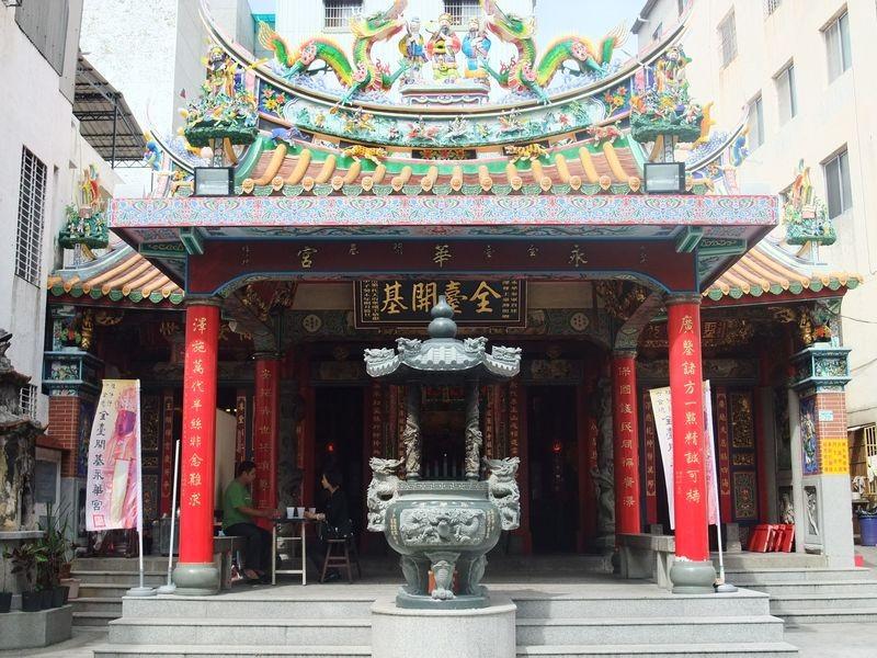 台南 永華宮 ( 廣澤尊王 )主照片