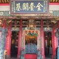 台南 永華宮 ( 廣澤尊王 )-全臺開基-永華宮照片