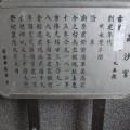 台南 昆沙宮 ( 中壇元帥 )-廟宇編號:九五號照片