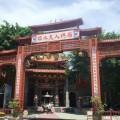 臨水夫人媽廟( 順天聖母 )
