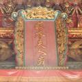臨水夫人媽廟( 順天聖母 )-臨水夫人媽廟(順天聖母)照片