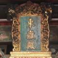 台南 東嶽殿( 仁聖大帝 )-東嶽殿照片