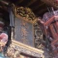 台南 開隆宮( 七娘媽 做十六歲 成年禮)-開隆宮照片