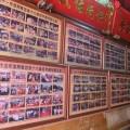 台南 開隆宮( 七娘媽 做十六歲 成年禮)-成年禮活動照片