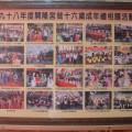 台南 開隆宮( 七娘媽 做十六歲 成年禮)-98年成年禮活動照片