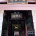 台灣祀典武廟-馬使爺廳照片