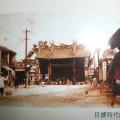 日據時期武廟