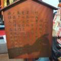 台灣府城隍廟-三大名匾照片