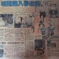 台灣府城隍廟-城隍廟報導照片