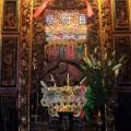 台南 尊王公壇-官將廳照片
