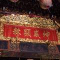 台南 尊王公壇-神威顯赫照片