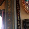 台南 尊王公壇-尊王公壇照片