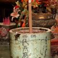 台南 保西宮-保西宮香爐照片
