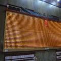 台南 開基武廟-太歲燈照片