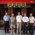 台南 正德堂-主委和委員照片