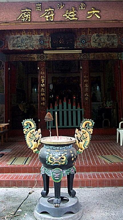 台南 南沙崗六姓府廟主照片