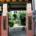 台南 南沙崗六姓府廟