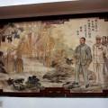 國父奇遇壁畫