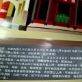 台南 總趕宮-中秋搏餅照片