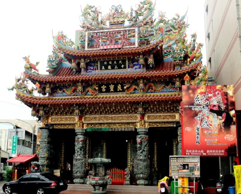 台南 良寶宮主照片