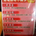 台南 良寶宮-開運招財照片