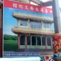 台南西來庵-文化館興建照片