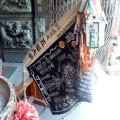 台南西來庵-黑令旗照片