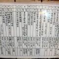 常年行事曆