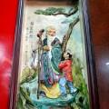 台南神興宮-福星拱照照片