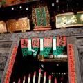 台南神興宮-三廟合一照片