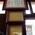 台南市政府獎狀