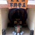 廣濟殿三聖堂-五營將軍照片