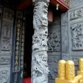 廣濟殿三聖堂-龍柱照片