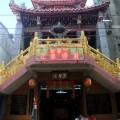 廣濟殿三聖堂