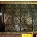 怡峰殿舉喜堂-沿革照片